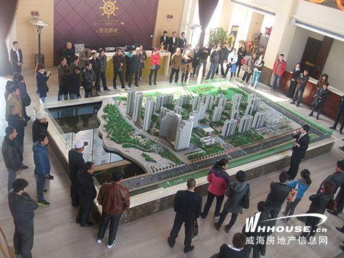 项目推介会在威海荣成石岛华鹏大酒店隆重举行