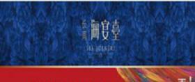 中国油画名家艺术节